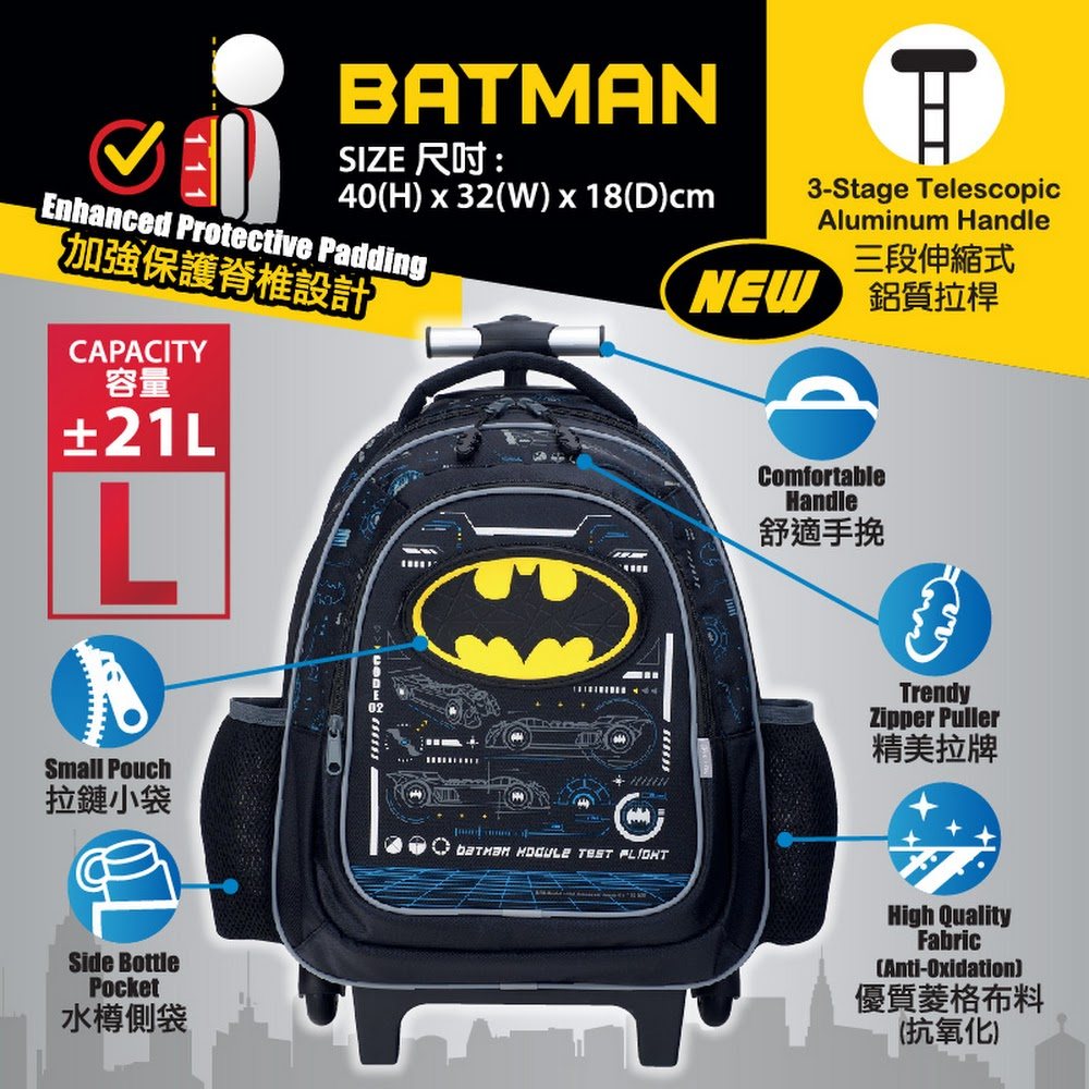Batman Trolley School Bag (L) 兩輪拉轆書包 (大碼)